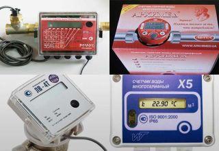 Выгодна ли установка счетчика с термодатчиком на горячую воду