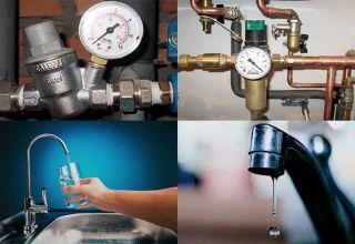 Какие бывают регуляторы давления воды и как их правильно устанавливать