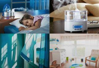 Оптимальная влажность в квартире